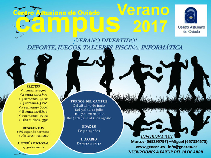cartel campus 2017